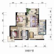 大信君汇湾2室2厅1卫82平方米户型图