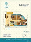 振业・尚府4室2厅2卫113平方米户型图