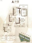 中鼎・君和名城2室2厅1卫75平方米户型图