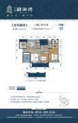 天润・御海湾2室2厅3卫0平方米户型图