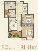 丽彩・溪悦城2室2厅1卫94平方米户型图