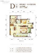 新江与城悠澜2室2厅1卫77平方米户型图