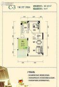 仙女山1号1室2厅1卫0平方米户型图