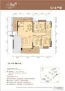 联康城3室2厅2卫138--143平方米户型图