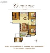 通用一城山河4室2厅1卫95平方米户型图
