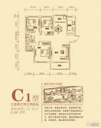 世纪荣华・紫薇苑3室2厅2卫127平方米户型图