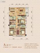 华鹏・中央公园4室2厅3卫168平方米户型图