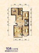 傲北上城3室2厅1卫121平方米户型图