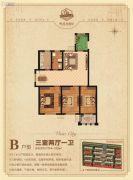 景观城壹号3室2厅1卫0平方米户型图