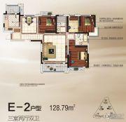 新理想家3室2厅2卫128平方米户型图