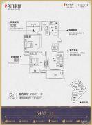 文一名门南郡2室2厅1卫102平方米户型图