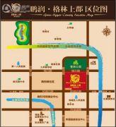 鹏润・格林上郡规划图