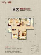 国色天襄3室2厅2卫135平方米户型图