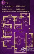 汇金・世界城4室2厅2卫160平方米户型图