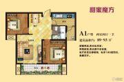凤鸣缇香2室2厅1卫89--93平方米户型图