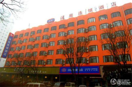 达码格利国际购物中心