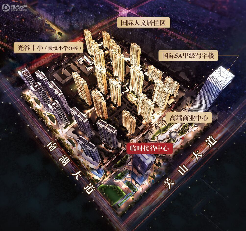 中建大公馆更效果图