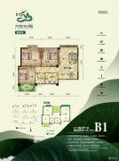 天翼・九龙印象2室2厅1卫89平方米户型图