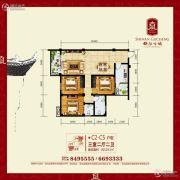 施南古城3室2厅2卫129平方米户型图