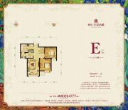 秀兰左岸小镇2室2厅1卫78平方米户型图