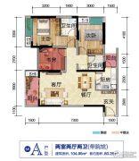 财信渝中城2室2厅2卫80平方米户型图