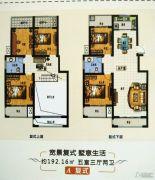 中泓・上林居5室3厅2卫192平方米户型图