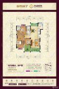 锦绣东城4室2厅2卫139--149平方米户型图