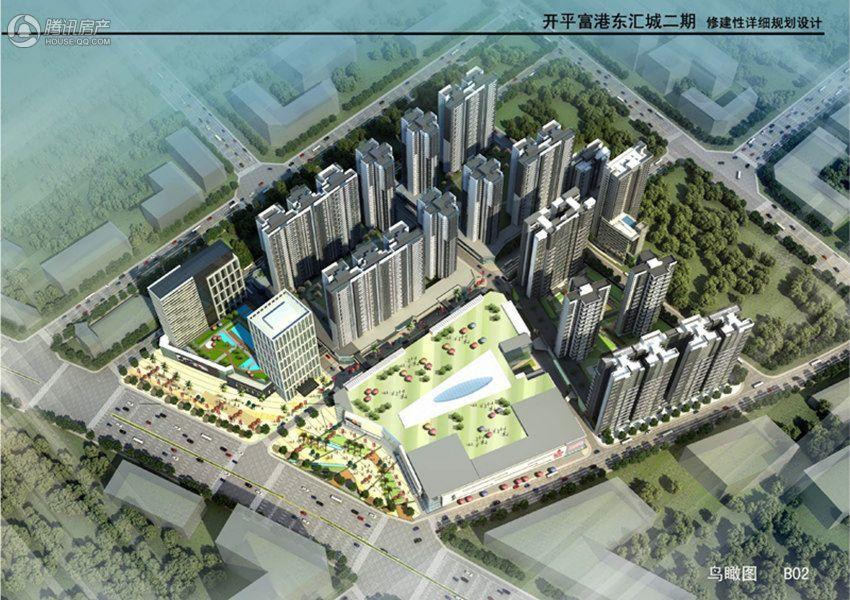 开平·东汇城效果图
