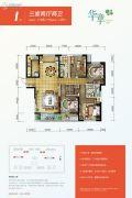 金地西沣公元3室2厅2卫143平方米户型图