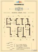 中建国际港4室2厅2卫142平方米户型图
