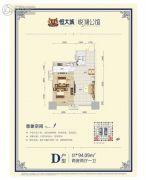 武汉恒大城悦湖公馆2室2厅1卫94平方米户型图