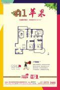 博德沣柳国际3室2厅2卫122平方米户型图
