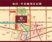 和昌・中央城邦规划图