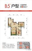 首创光和城2室2厅1卫68平方米户型图
