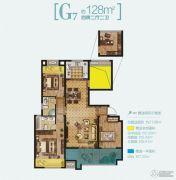 路劲・诺丁山4室2厅2卫128平方米户型图