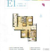 现代奥城3室2厅1卫111平方米户型图