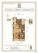 香悦四季3室2厅1卫119平方米户型图