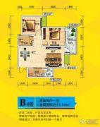 万福商业城2室2厅1卫73平方米户型图