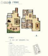 鼎城3室2厅2卫171平方米户型图