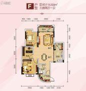 巨友中央公馆3室2厅1卫114平方米户型图
