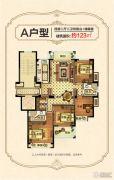 东方嘉园4室2厅2卫123平方米户型图