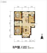 云岭青城颐园3室2厅1卫109平方米户型图