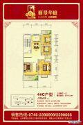 丽景华庭3室2厅1卫113--114平方米户型图