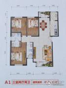 元和国际3室2厅2卫150平方米户型图