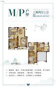 招商兰溪谷3室2厅2卫128--130平方米户型图