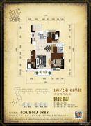 东怡新地3室2厅2卫94--116平方米户型图