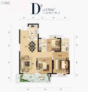 保利・罗兰香谷3室2厅2卫115平方米户型图