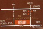 印象江南交通图