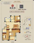 海珠苑3室2厅2卫0平方米户型图