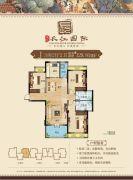 航宇・长江国际2室2厅2卫129平方米户型图